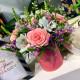 Box kwiatowy Koralowa Emerytura
