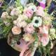 Kwiatowe pudełko Słodka landrynka